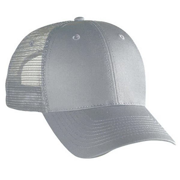 Structured, Solid Color Low Profile Pro Style Mesh Back Cap. Blank Photo