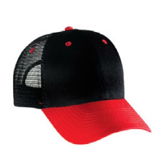 Low Profile Cotton Twill Mesh Back Two Tone Cap With Plastic Snap. Blank Photo