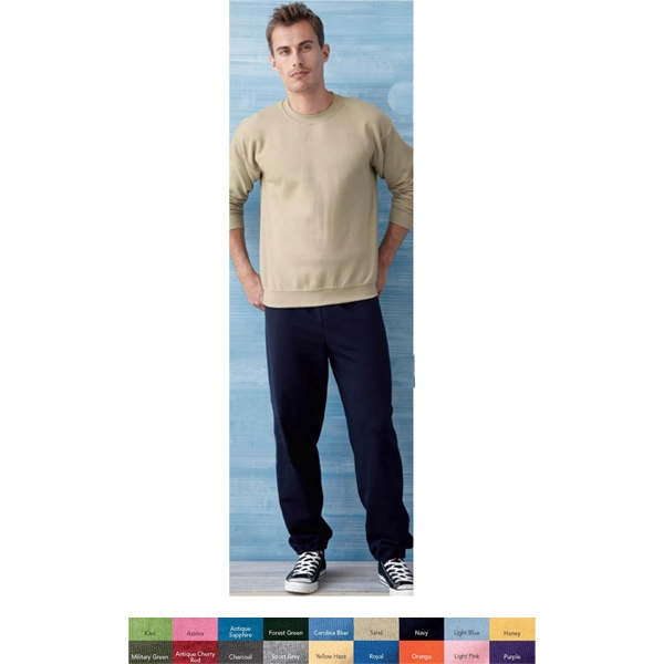 Gildan (r) - S -  X L Heathers - 8.0 Oz., 50% Cotton/50% Polyester Crewneck Sweatshirt. Blank Product Photo
