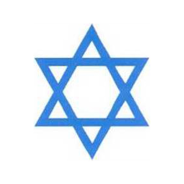 "Temporary Tattoos (tm) - Stock, Non Toxic, Hypoallergenic 2"" X 2"" Star Of David Tattoo, Fda Certified Photo"
