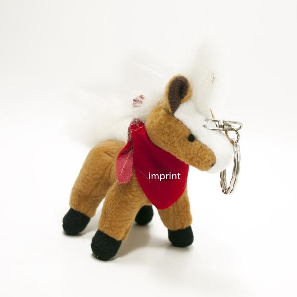 "5"" Horse Key Chain"