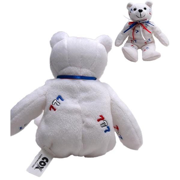 Bear White - 777