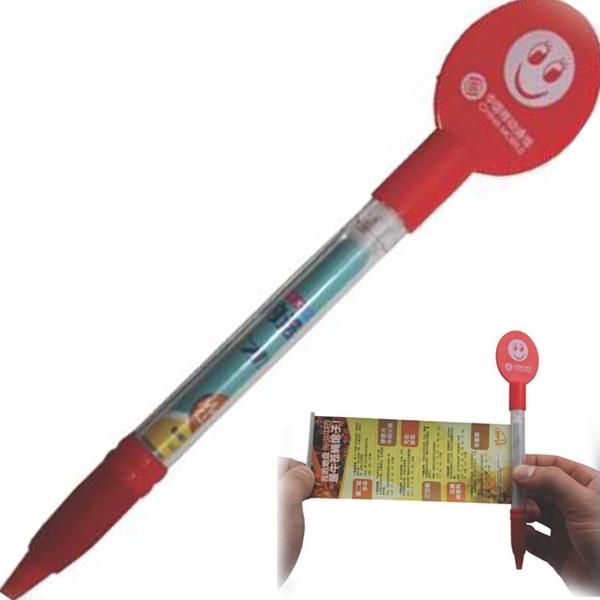Banner Pen Disc