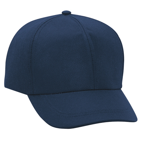 100% Non-woven Polypropylene Solid Color Six Panel Low Profile Pro Style Cap. Blank Photo