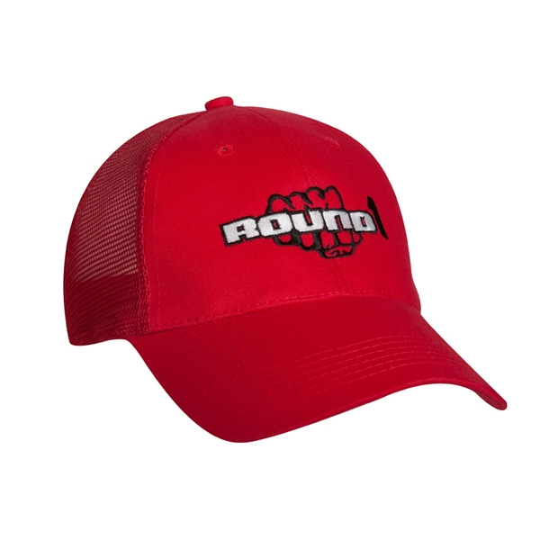 9255 Series - Red - Structured, Low Profile, Light Weight Brushed Cotton, 6-panel Baseball Cap Photo