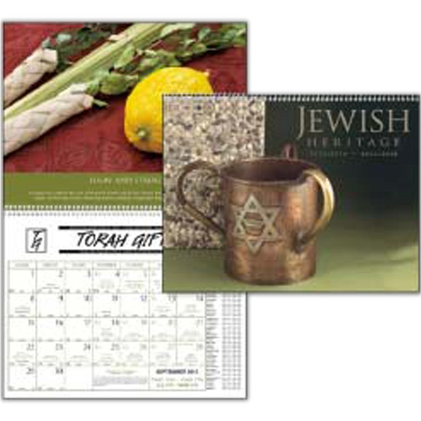 Jewish Heritage - Executive Appointment 2015 Calendar Follows The Jewish Year Photo