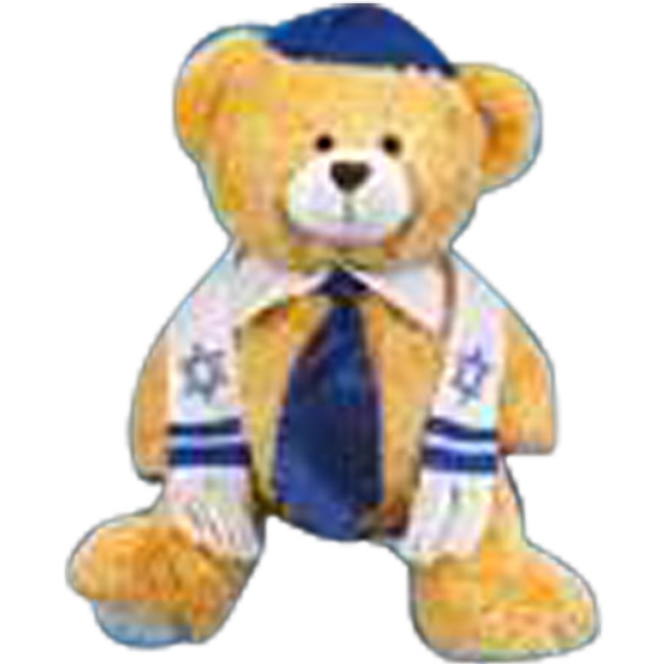 Tallis/prayer Shawl Accessory For Stuffed Animal, Blank Photo