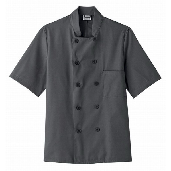 White Swan - Sa18025 White Swan Men's Short Sleeve Chef Jacket - 4 Colors Available Photo