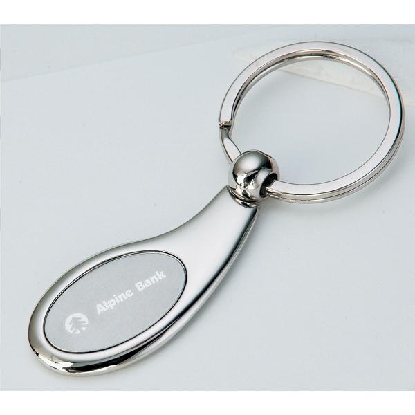 Metal Key Ring