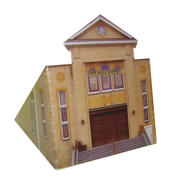 "Recyclable Cathedral Bank, 5 1/4"" X 4 1/2"" X 4 3/4"" Photo"
