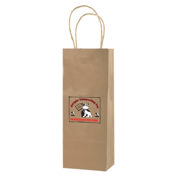 "Enviro Sacks (tm) - 5.25"" X 13"" - Recycled, Natural Kraft Paper Shopping Bag Photo"
