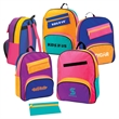 70D Nylon Children's Backpack with Removable Pencil Pouch