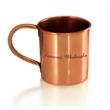 Moscow Mule Mug - 18 oz. copper moscow mule mug w/ logo