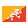 Bhutan Flag Temporary Tattoo - Flag of Bhutan Temporary Tattoo