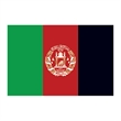 Afghanistan Flag Temporary Tattoo - Flag of Afghanistan Temporary Tattoo