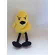Cat Toy Yellow Bird - Cat toy. Yellow bird.