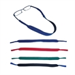 Neoprene Glasses Holder Head Safety Strap Eyewear Retainer - Neoprene glasses holder keeps the sunglasses on your head during your favorite water sport or rest it safely around your neck.