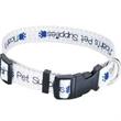 """Sublimation Pet Collar - 1""""W x 20""""L"""