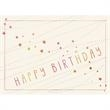 """Birthday Stars Greeting Card - New Birthday stars greeting card with """"Happy Birthday"""" and star design on the front"""