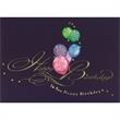 """To You Happy Birthday Greeting Card - New Birthday greeting card with """"Happy Birthday; To you Happy Birthday"""" and balloon design on the front"""