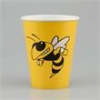9oz Paper Cup - Yellow - 9oz Paper Cup - Yellow