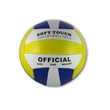 Volleyball Standard Size 5 - Ships DEFLATED