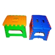 Portable Colorful Plastic Foldable Chair/Stool - Foldable step stool is easy to carry and skid resistant is a popular giveaway.