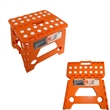 Plastic folding step stool / chair  - Plastic folding chair with built in carry handle.