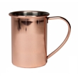 Copper Moscow Mule Mug - 15oz - Copper Moscow Mule Mug - 15oz. Stainless steel mug with copper-plated exterior.