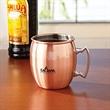Copper Mug - Copper Mug