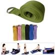 Yoga Strap