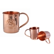 Solid Copper Moscow Mule Mug - 100% copper Moscow Mule Mugs keep your drinks exceptionally cold.