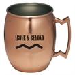 12 Oz. MINI Moscow Mule Mug - Moscow Mule Mug