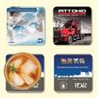 "Vynex®Heavy Duty 4""x4""x1/8"" Hard Surface Coaster - Vynex®Heavy Duty 4""x4""x1/8""-Hard Surface Drink Coaster-Made in the USA with vibrant, full color imprint"