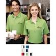 Men's Mitica Short Sleeve Polo (Polyester)