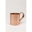 King Sized Solid Copper Moscow Mule Mug. 32 oz. - King Sized Solid Copper Moscow Mule Mug. 32 oz.