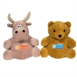 "7"" Bear/Tan Bull Reversible Puppet and Full Color imprints"