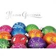 "Ornaments of Bright Color Greeting Card - Greeting card with ""Holiday Greetings"" and ornaments on the front, White Stock, 4-Color Design, Silver Foil Accents."