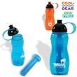Cool Gear (TM) Small Chill Sport Bottle - Polycarbonate BPA free 22 oz. sports bottle.