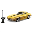 """1/24 Scale 7"""" Remote Control Car 1963 Corvette - 1/24 Scale 7"""" Remote Control Car 1963 Corvette Dashboard Hand Controller with assorted multiple frequencies marked on the package"""