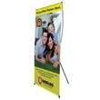 "Taurus Banner Display - Banner display. A classic ""X"" banner design with built-in hooks."