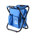 Picnic  fishing folding chair backpack with cooler bag - Picnic camping fishing folding chair backpack with cooler bag