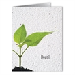 Seed Paper Greeting Card Easy Way Stock Designs