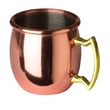 Polished Moscow Mule Mug, 20 oz. - 20 oz. brushed stainless steel and copper plated Moscow Mule mug.