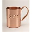 Solid Copper Moscow Mule Mug. 14 oz. - Solid Copper Moscow Mule Mug. 14 oz.