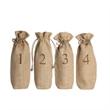 Jute Blind Wine Tasting Sacks- Set of 4 (with numbers)