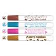 Stamper-Poos Poop Emoji Washable Stamping Markers - USA Made