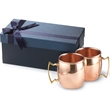 2- 18 oz Stainless copper plated Siberian Mule Gift Set - Gift box with 18 oz. Siberian Mule stainless steel/copper mug