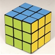 ExpressRubik's (R) 9-Panel Full Custom Cube