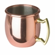 """Miniature Moscow Mule Shot Mug, 2oz. - Miniature 1 3/4"""" stainless steel and copper Moscow Mule cocktail mug with 2 ounce capacity."""